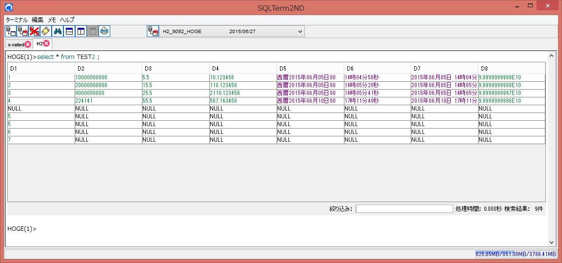 SQLTerm2ND-3.5-JTable.jpg